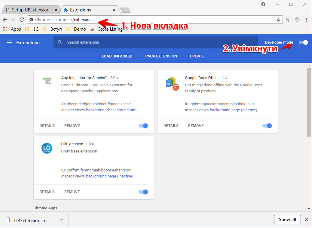 SetupUBExtension chrome ext